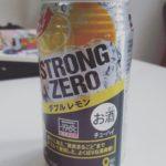 【当選】サントリー-198℃ストロングゼロ