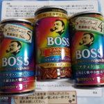 【当選】ボス今月のブレンドシリーズ