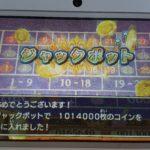 【ドラクエ11】カジノでジャックポットを出す方法【攻略】